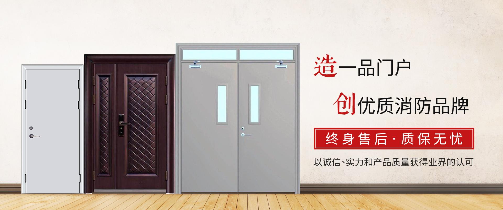 淄博防火卷帘门